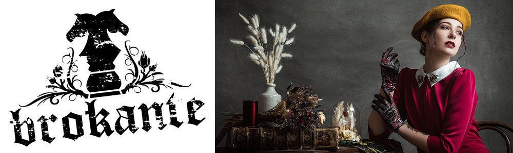 Brokante Gloves - The French Shoppe